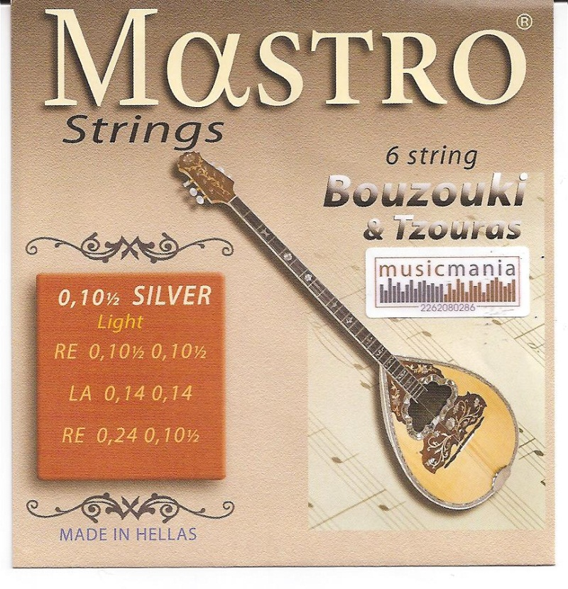 Mastro Silver-2